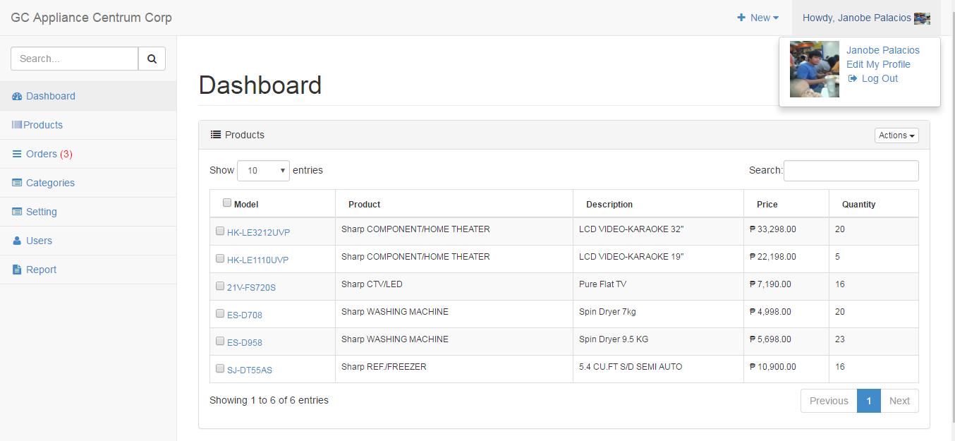 Inventory System Source Code in PHP Admin Dashboard